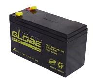 Acquy Globe 12V-7.5Ah - WP7_5-12